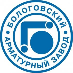 БАЗ (Бологовский арматурный завод)