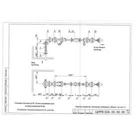 Водомерный узел I-50.сч.40 И ЦИРВ 02А.00.00.00. (л.16,17), фото
