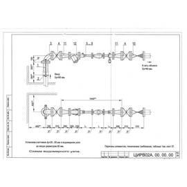 Водомерный узел I-80.сч.50 И ЦИРВ 02А.00.00.00. (л.26,27), фото