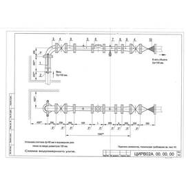 Водомерный узел I-100.сч.80 И ЦИРВ 02А.00.00.00. (л.42,43), фото