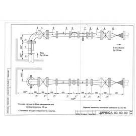 Водомерный узел I-150.сч.80 И ЦИРВ 02А.00.00.00. (л.64,65), фото