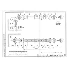 Водомерный узел I-150.сч.100 И ЦИРВ 02А.00.00.00. (л.66,67), фото