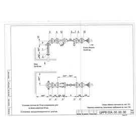 Водомерный узел I-50.сч.15 И ЦИРВ 02А.00.00.00. (л.152,153), фото