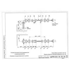 Водомерный узел I-80.сч.15 И ЦИРВ 02А.00.00.00. (л.158,159), фото