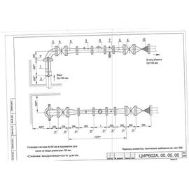 Водомерный узел I-100.сч.65 И ЦИРВ 02А.00.00.00. (л.268,269), фото