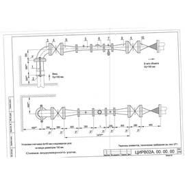 Водомерный узел I-150.сч.65 И ЦИРВ 02А.00.00.00. (л.270,271), фото