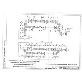 Водомерный узел II-100.сч.20 И (сч.50 И) ЦИРВ 02А.00.00.00. (л.46,47), фото