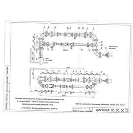 Водомерный узел II-100.сч.25 И (сч.50 И) ЦИРВ 02А.00.00.00. (л.46,47), фото