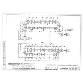 Водомерный узел II-100.сч.20 И (сч.80 И) ЦИРВ 02А.00.00.00. (л.50,51), фото
