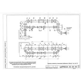 Водомерный узел II-100.сч.20 И (сч.100 И) ЦИРВ 02А.00.00.00. (л.52,53), фото
