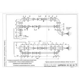 Водомерный узел II-150.сч.20 И (сч.20 И) ЦИРВ 02А.00.00.00. (л.70,71), фото