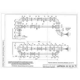 Водомерный узел II-150.сч.80 И (сч.80 И) ЦИРВ 02А.00.00.00. (л.78,79), фото