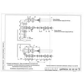 Водомерный узел с разд. пож. II-150.сч.32 И ЦИРВ 02А.00.00.00. (л.88,89), фото