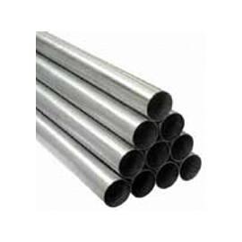 Трубаизоцинкованной стали 42х1,5 мм PN16 (3м) CP.100.09, фото